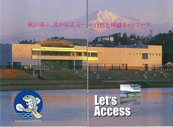 スキャン火曜日0001.jpg